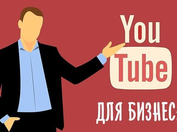 Тарифы: Курс — YouTube мастер